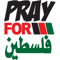 Penggalangan Dana Untuk Palestina