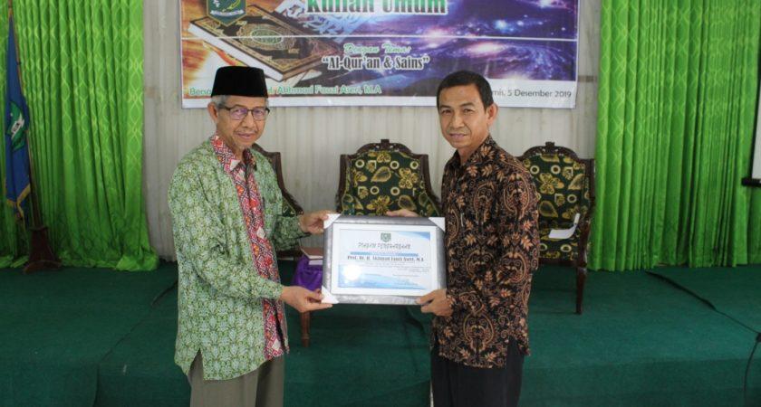 """Kuliah Umum STAI Darul Ulum Kandangan """"Al-Qur'an dan Sains"""""""
